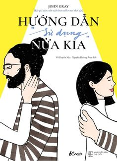 """Hướng Dẫn """"Sử Dụng"""" Nửa Kia Ebook Pdf, Good Books, Quote, Smile, Quotation, Qoutes, Great Books, Quotes, Laughing"""