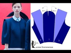Japanese Sewing Patterns, Dress Sewing Patterns, Clothing Patterns, Sleeves Designs For Dresses, Sleeve Designs, Baby Sewing Projects, Sewing Tutorials, Sewing Blouses, Fashion Drawing Dresses