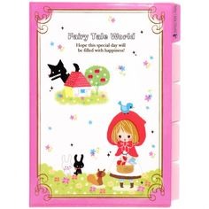 A4 plastic file folder 5-pocket Little Red Riding Hood