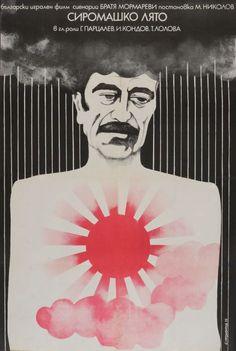 Сиромашко лято, 1973 film poster, bulgarian