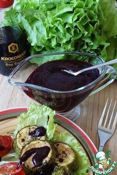 Острый соус из черной смородины       Смородина черная (свежая или замороженная) — 200 г     Вино красное полусладкое (или полусухое) — 150 мл     Соевый соус (Kikkoman) — 3 ст. л.     Чеснок — 3 зуб.     Томатная паста (с горкой) — 1 ст. л.     Сахар (по вкусу) — 2 ч. л.     Смесь перцев (по вкусу) — 0,5 ч. л.     Перец красный жгучий (по вкусу) — 0,5 ч. л.