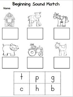 Beginning Sounds Cut and Paste Worksheets!! Kids match the