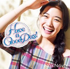 Yu Aoi - Noanowa - Jave a good day! Yu Aoi, Dory, Ulzzang, Summer Outfits, Summer Clothes, Cute Girls, Spring Summer, Actresses, T Shirts For Women