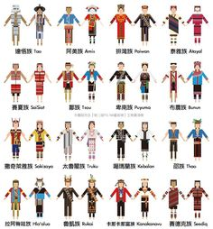 「台湾人」の4つの民族グループを知っていますか?歴史や特徴が面白い! - などなドア