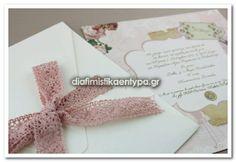 ΒΑΠΤΙΣΗ ΚΟΡΙΤΣΙ προσκλητηρια βαπτισης προσκλητηριο με λουλουδια vintage