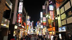 Japan. Kabukicho