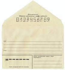 """Résultat de recherche d'images pour """"enveloppe de courrier"""""""