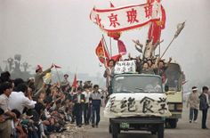 Tiananmen Square, Then And Now