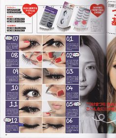 I bought this makeup tutorial book while in Japan last year and I wanted to share it with you! (I have no rights to these images whatsoever) Like many others I really enjoy Japanese fashion magazin… Eyelashes Tutorial, Makeup Tips, Eye Makeup, Makeup Books, False Eyelashes, Halloween Make Up, Up Hairstyles, Hair And Nails, Beauty Hacks