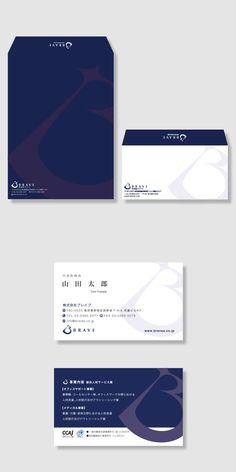 참고 coffin nails with bling - Coffin Nails Corporate Identity Design, Brand Identity Design, Branding Design, Logo Design, Ci Design, Design Packaging, Graphic Design, Invoice Design Template, Letterhead Design