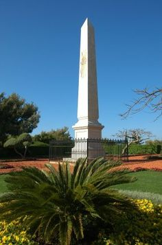 Obelisk marking the spot of the future Baha'i House of Worship in Haifa Israel.