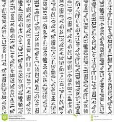 Illustration about A collection of ancient Egyptian symbols. Various Egyptian hieroglyphics. Illustration of illustration, design, decor - 19474684 Egyptian Symbols, Ancient Egyptian Art, Ancient Symbols, Egyptian Hieroglyphs, Egyptian Tattoo Sleeve, African Tattoo, Line Art Tattoos, Sexy Tattoos, Tattoo Sleeve Designs