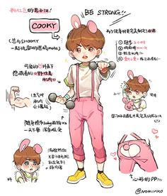 i wish someone would translate this Cooky Fanart Bts Jungkook, Namjoon, Taehyung, Seokjin, Bts Memes, Fanart Bts, Jungkook Fanart, Monsta X, Got7
