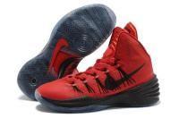 Nike Hyperdunk 2013 Men   #cheapNikeHyperdunk http://www.buyshoesclothing.us/