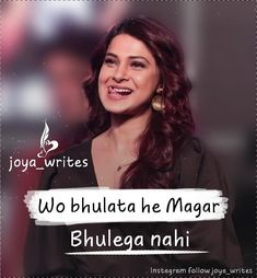 Fake Love Quotes, Love Quotes Poetry, Crazy Girl Quotes, Love Husband Quotes, Girly Quotes, Attitude Quotes For Girls, Girl Attitude, Maya Quotes, Bollywood Quotes