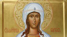 Αποτέλεσμα εικόνας για Великомученица Варвара Saint Barbara, Princess Zelda, Fictional Characters, Art, Art Background, Kunst, Fantasy Characters, Art Education