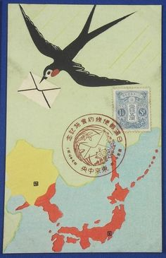 """1936 Japanese Woodblock Print Art Postcard Commemorative for Implementing the Japan - Manchukuo Postal Service Treaty / Art of Bird ( swallow , implying """"Swift"""") & Japan , Manchukuo map / made by a local artist , / vintage antique old art card / Japanese history historic paper material Japan"""
