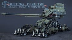 ArtStation - Still mode of war machine, Su Feng
