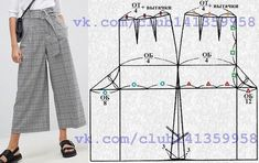 Wall – Artofit Easy Sewing Patterns, Sewing Tutorials, Clothing Patterns, Dress Patterns, Sewing Pants, Sewing Clothes, Diy Clothes, Pattern Draping, Japanese Sewing