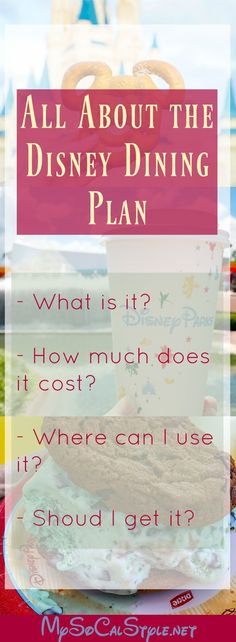 Having trouble navigating the Disney Dining plan? Check out this guide with EVERYTHING you need to know! #Disney #DisneyWorld #Dining #DisneyDining