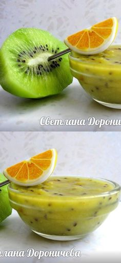 Гурманы оценят! Baby Food Recipes, Cooking Recipes, Grapefruit, Cantaloupe, Creme, Dips, Pineapple, Recipies, Good Food