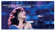 Recomendamos a Haris Alexiou Greek Music, My Music, Entertaining, Songs, Concert, Youtube, Wedding, Musica, Valentines Day Weddings