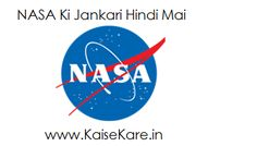 NASA Ki Jankari Hindi Mai NASA In Hindi