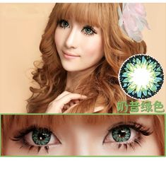 Colored contacts are the cherry on top for any great cosplay! Colored Eye Contact Lenses, Cosmetic Contact Lenses, Colored Eye Contacts, Gyaru Makeup, Change Your Eye Color, Cosplay Contacts, Rose Milk, Bright Eyes, Cool Eyes