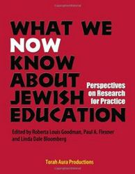 What We Now Know About Jewish Education provides a useful snapshot of not only the current field of Jewish education, but also how the field of Jewish educational research has evolved.
