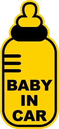 【楽天市場】BABY IN CAR ベビーインカー ミルク  【メール便発送可】 アウトレットステッカー 車【】:milcan-house