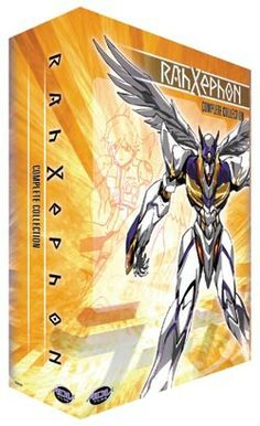 RahXephon DVD Complete Collection (Hyb) #RightStuf2013