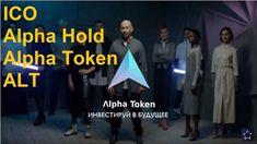 ICO  Alpha Hold I Alpha Token  ALT
