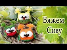 Вязаная сова. МК.knitted owl - YouTube