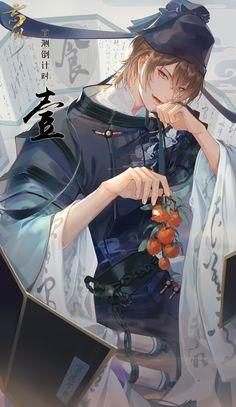 Cute Anime Boy, Anime Art Girl, Manga Art, Anime Boys, Chinese Drawings, Chinese Art, Yandere Manga, Manga Anime, Anime Fantasy