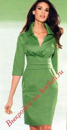 SEWING SCHOOL  The striking green dress with a collar - Pattern from  Anastasia Korfiati 29ad9250531