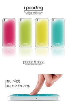iPooding iPhone case by Sumneeds.