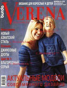 Verena 1999-08-09  вязание спицами для всей семьи. Обсуждение на LiveInternet - Российский Сервис Онлайн-Дневников