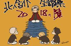 Haikyuu Funny, Haikyuu Anime, Haruichi Furudate, Haikyuu Volleyball, Yamaguchi, Fangirl, Twins, Manga, Comics