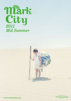 MARK CITY | writtenafterwards