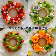 No photo description available. Japanese Cake, Japanese Sweets, Fruit Decorations, Food Decoration, Cake Cookies, Cupcake Cakes, Cake Decorated With Fruit, Number Cakes, Fruit Tart