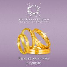 www.kosmima-rologia.gr Ketsetzoglou Exclusive Jewelry