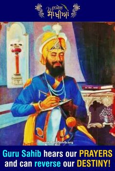 #AnmolSakhiya Guru Sahib hears our PRAYERS and can reverse our DESTINY! One summer while Guru Gobind Singh was travelling, he reached a garden where he camped for the day. It so happened that the king's pir (spiritual advisor), was also camping at the same place. Thus the Pir had a chance to meet Guru ji. The pir called on the Guru, who seated him with due courtesy by his side. Read More http://barusahib.org/…/guru-sahib-hears-our-prayers-and-ca…/ Dhan sikhi! Dhan Khalsa!