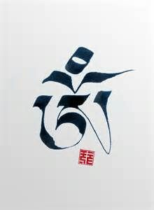 Tibetan Calligraphy Compassion - Yahoo Image Search Results