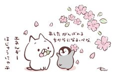 Cute Penguins, Manga Comics, Illustrations And Posters, Twitter Sign Up, Anime, Snoopy, Kawaii, Painting, Fictional Characters