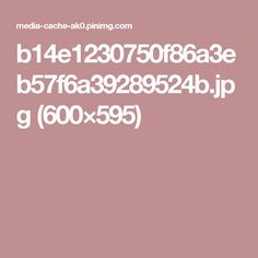 b14e1230750f86a3eb57f6a39289524b.jpg (600×595)