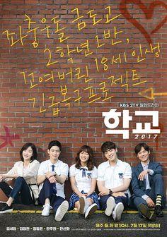 Kisah Menarik di Balik Pemilihan Kim Se Jeong Sebagai Pemeran Utama KBS 'School 2017' - Korea Iyaa