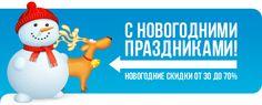 Баннер budcentre.com.ua