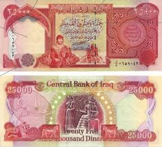 Here Are Our Rates For 25000s Iqd Iraqi Dinar Denomination 1 2 Million