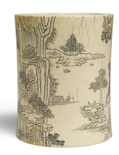 An Engraved Ivory Cylindrical Brushpot  Qing Dynasty