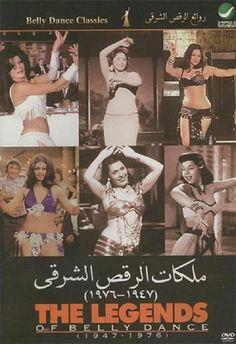 The Legends of Belly Dance Samia Gamal, Nagwa Fouad, Soheir Zaki, Fifi Abdou Tahia Karioka: Movies & TV Dance Crafts, Vintage Dance, Belly Belly, Old Egypt, Pose Reference Photo, Tribal Belly Dance, Shall We Dance, Tribal Fusion, Belly Dance Costumes